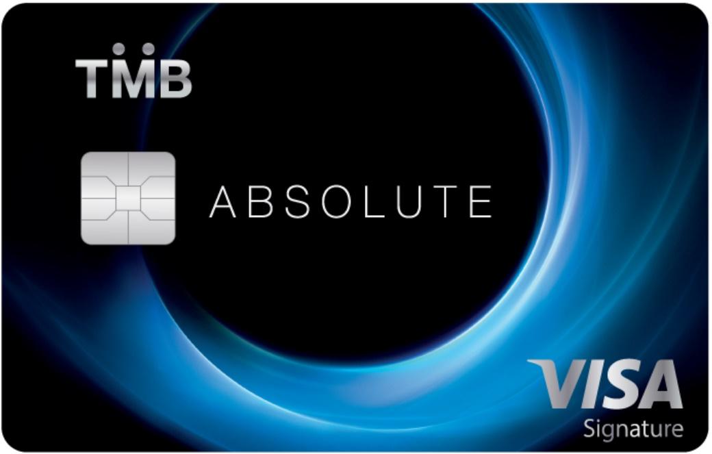 บัตรเครดิต  TMB Absolute