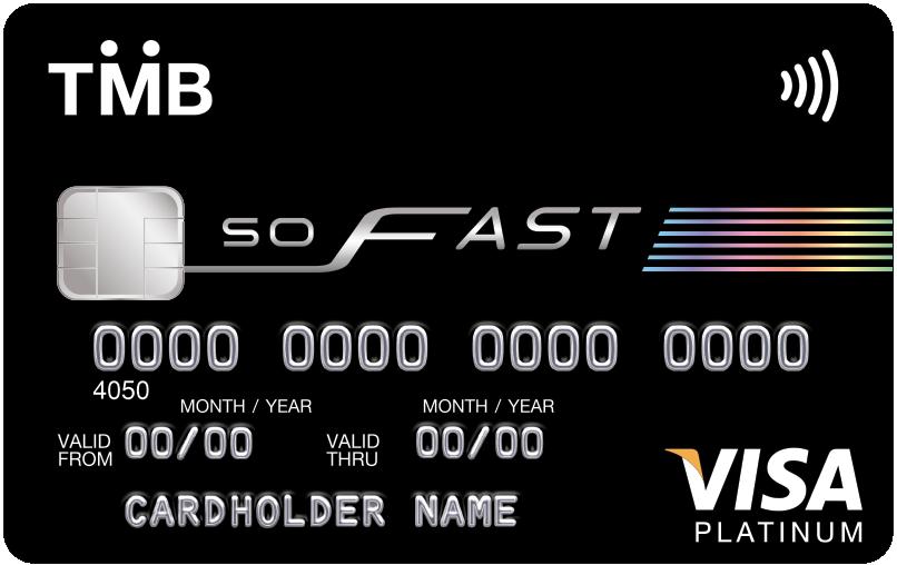 บัตรเครดิต TMB So Fast