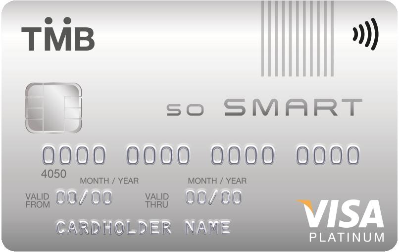 บัตรเครดิต TMB So Smart